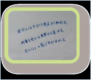 dokusyo_05