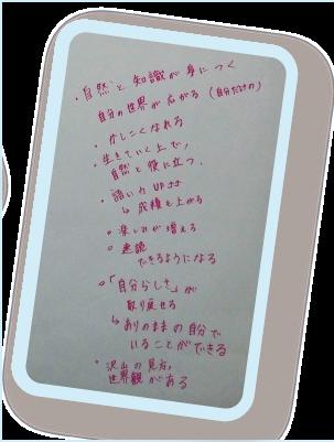 dokusyo_13