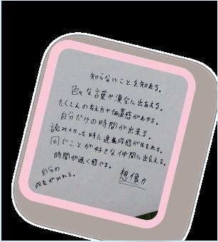 dokusyo_25