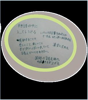 dokusyo_28