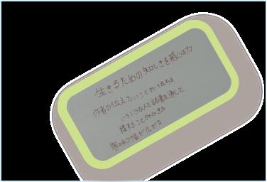 dokusyo_38