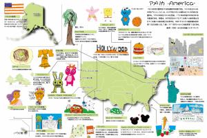 各月で、世界の国々の特徴を一人一人が調べてイラストにしてくれます。このイラストを寄せ書きにして、どこにもないスターグローブの生徒視点で書かれた地図を作成します。